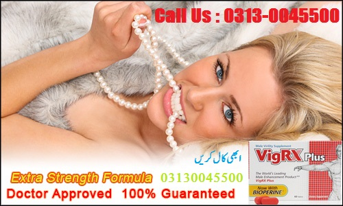 Real VigRX Plus Results